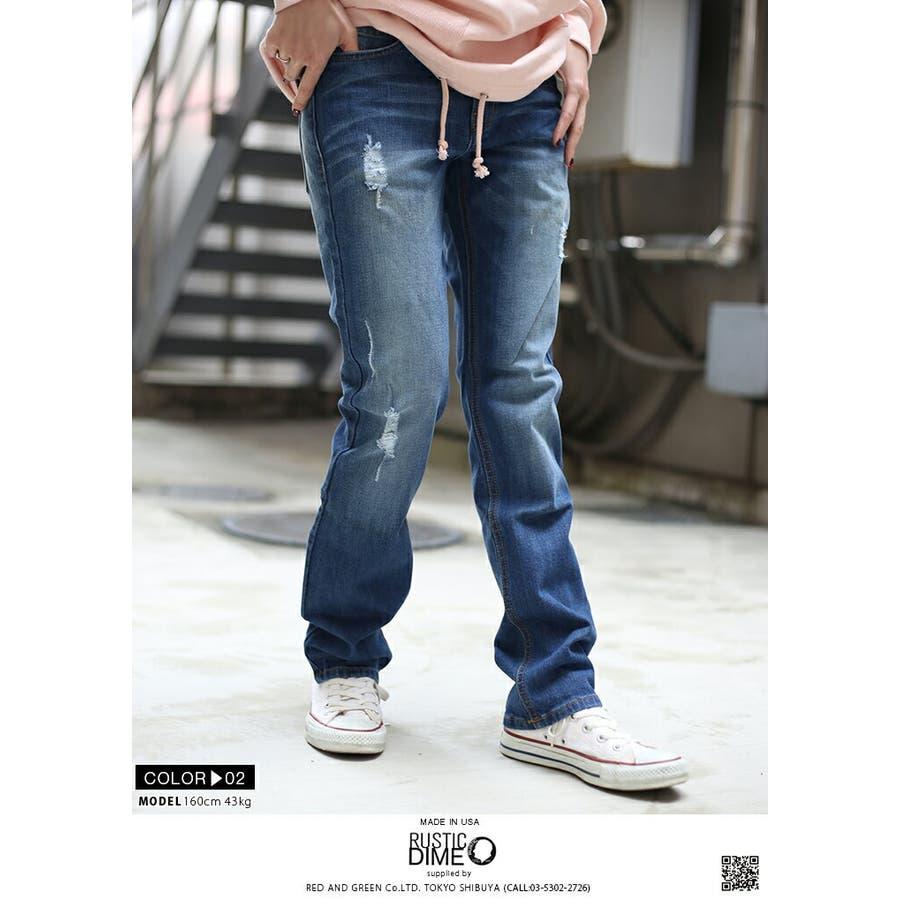 ジーンズ DS215 ラスティックダイム RUSTIC DIME デニム ロングパンツ スリムフィット ジーパン Gパン ワーク長ズボン メンズ レディース 春夏秋冬用 ベージュ インディゴブルー b系 ヒップホップ ストリート系 ファッション ブランド 服ギフト 7