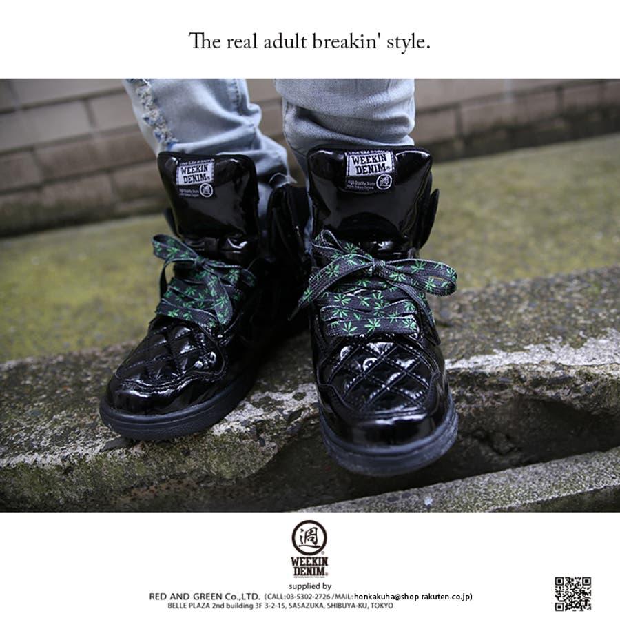 靴紐 【WD-FW-KH-021】 ウィーキンデニム WEEKIN DENIM メンズ レディース 靴ひも シューレース かっこいいおしゃれ くつひも 平紐 黒 ヘンプ柄 スニーカー 約116cm 幅1.2cm アメカジ モード カジュアル ダンス衣装 スケートスポーツ サイクリング ランニング 男女兼用 5