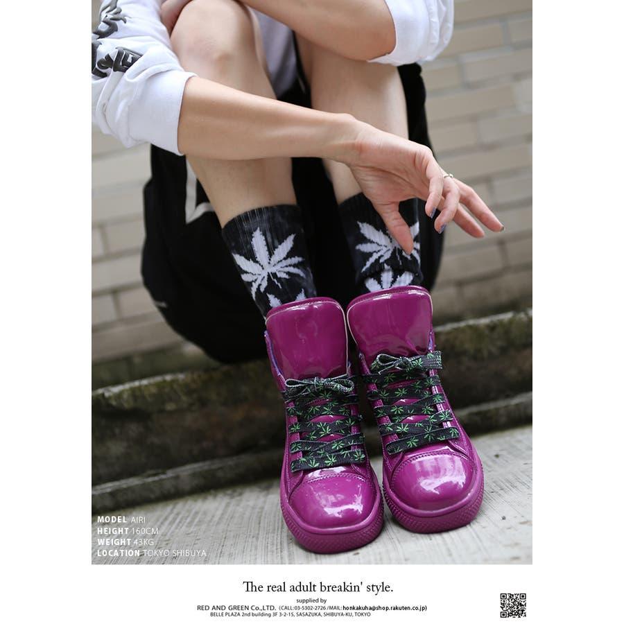 靴紐 【WD-FW-KH-021】 ウィーキンデニム WEEKIN DENIM メンズ レディース 靴ひも シューレース かっこいいおしゃれ くつひも 平紐 黒 ヘンプ柄 スニーカー 約116cm 幅1.2cm アメカジ モード カジュアル ダンス衣装 スケートスポーツ サイクリング ランニング 男女兼用 10