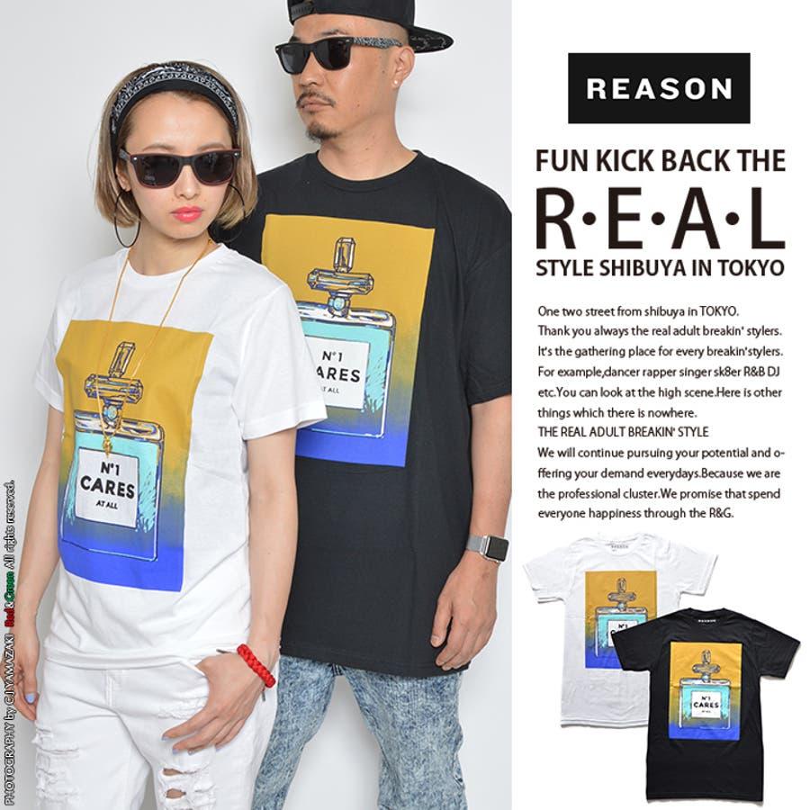 やっぱsimpleがいいですね! RE15-96895  Tシャツ  CARES PAINTED REASON リーズン 半袖 クルーネック 香水 プリント S M L XL 2XL 大きいサイズ あり 白 黒 正規品 b系 ヒップホップ ストリート系 ファッション メンズ レディース 瀑布