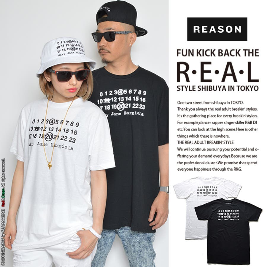 とことん今年らしい メンズファッション通販 RE15-96961  Tシャツ  MUNCHIES REASON リーズン 半袖 クルーネック マルジェラ マリファナ M L XL 2XL 大きいサイズ あり 白 黒 正規品 b系 ヒップホップ ストリート系 ファッション メンズ レディース 軍用