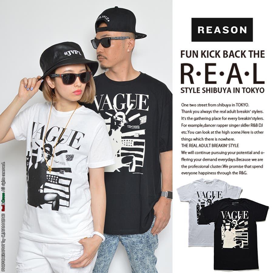 さらっと着れてとてもよい RE15-97045  Tシャツ  VAGUE  REASONリーズン 半袖 クルーネック ファッション雑誌 VOGUE ヴォーグ S M L XL 2XL 大きいサイズ あり 白 黒 正規品 b系 ヒップホップ ストリート系 ファッション メンズ レディース 同感