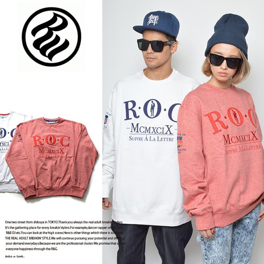 値段の割にかっこいい メンズファッション通販 トレーナー  R0114K12  BOROUGHS OFHONOR  ロカウェア ROCAWEAR クルーネック トレーナー M L XL 2XL 大きいサイズ 正規品 b系 ヒップホップ ストリート系 ファッション メンズ レディース 敬愛