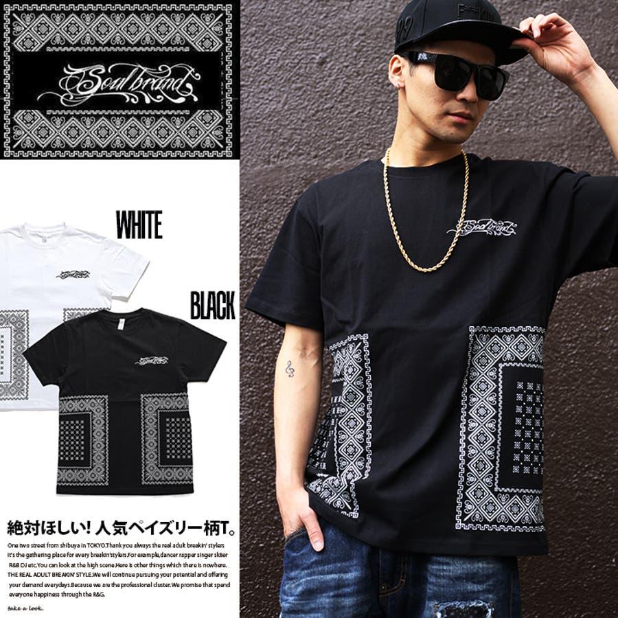 【10422005】Tシャツ ≪BANDANATS,04≫ソウルブランド SOUL BRAND ブランドロゴ