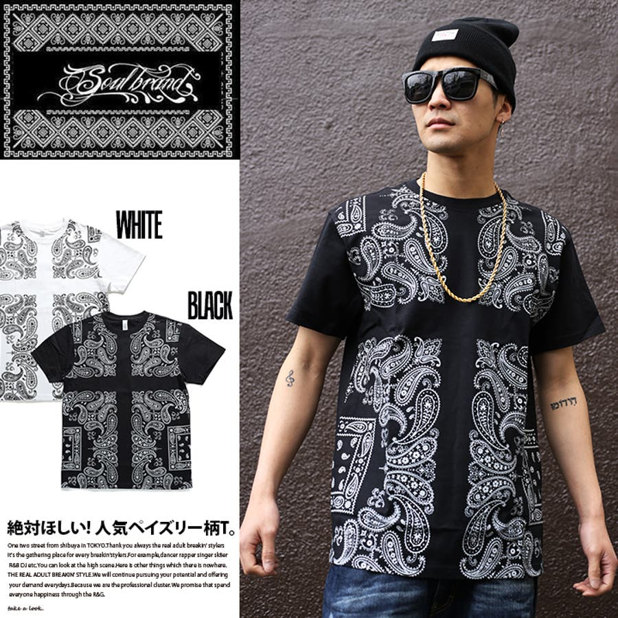 【10422055】Tシャツ ≪CROSSBANDANATS,28≫ ソウルブランド SOUL BRAND ブランドロゴ