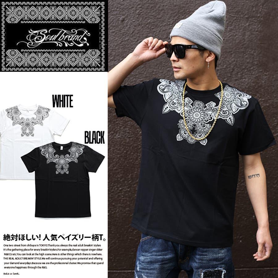 【10422056】Tシャツ≪BANDANATS,29≫ソウルブランド SOUL BRAND ブランドロゴ