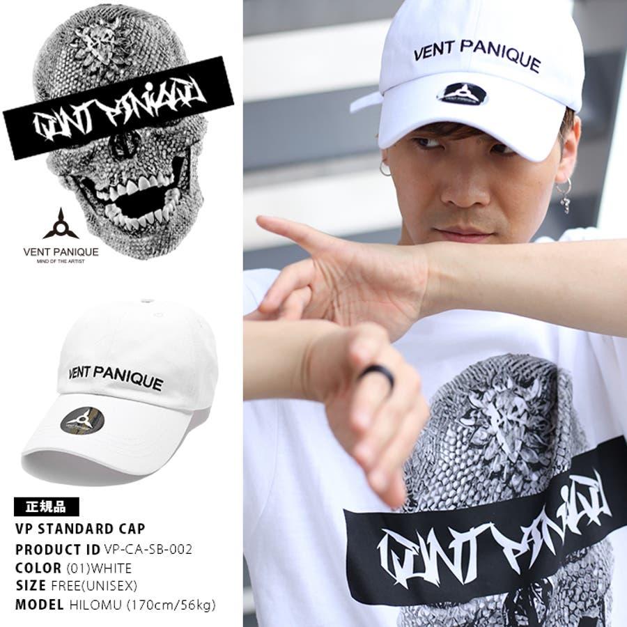 29c547e3afbd0 ローキャップ 【VP-CA-SB-002】 ベントパニクー VENT PANIQUE CAP 帽子 ...
