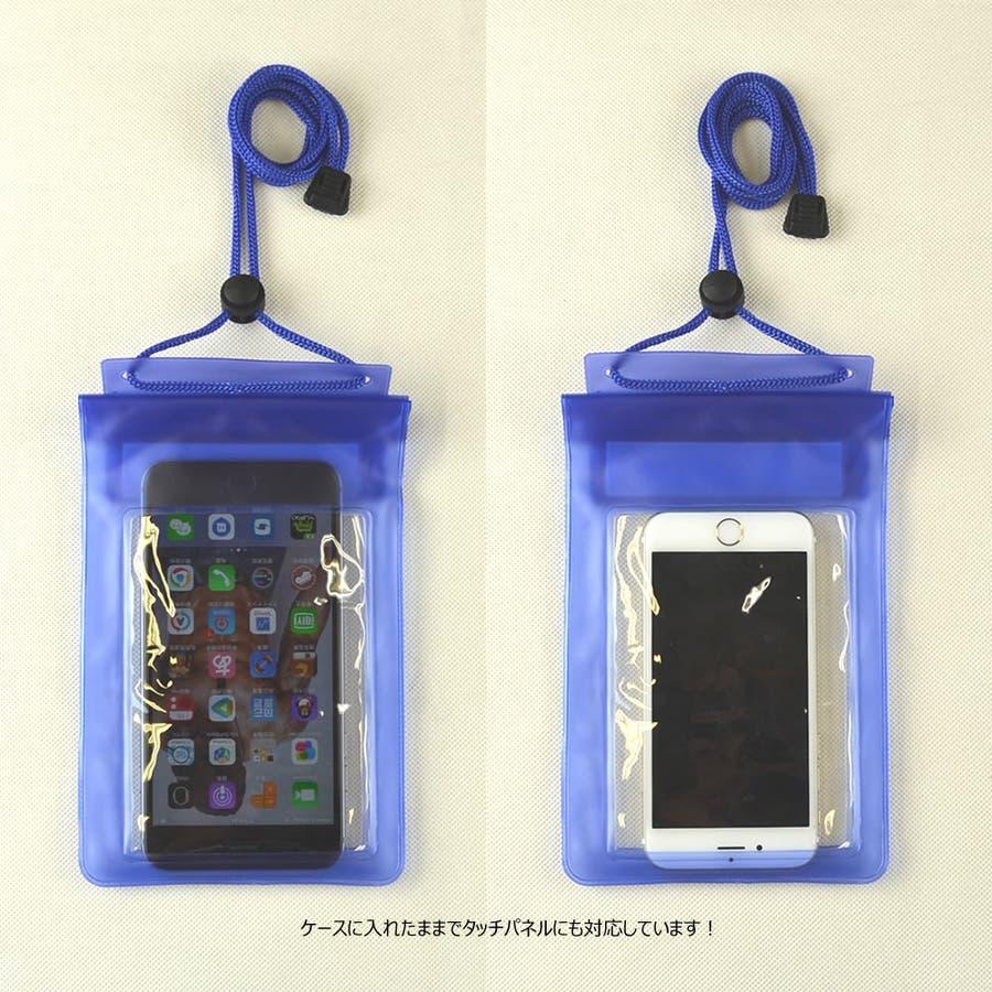 スマホ防水ケース、スマホ防水カバー、スマートフォン iphone、防水ポーチ、iphone6 plus iPhone5iPhone5S 5.5インチ iPhone4 iPhone4S、防水バッグ、海外旅行 4