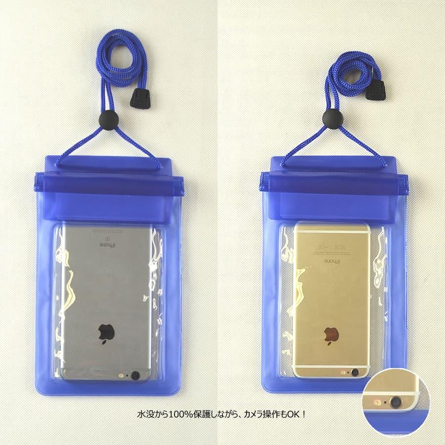 スマホ防水ケース、スマホ防水カバー、スマートフォン iphone、防水ポーチ、iphone6 plus iPhone5iPhone5S 5.5インチ iPhone4 iPhone4S、防水バッグ、海外旅行 5