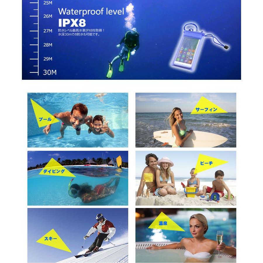 スマホ防水ケース、スマホ防水カバー、スマートフォン iphone、防水ポーチ、iphone6 plus iPhone5iPhone5S 5.5インチ iPhone4 iPhone4S、防水バッグ、海外旅行 6