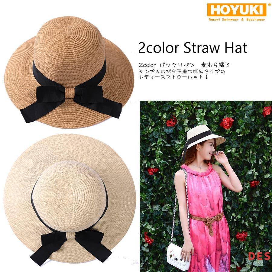 db7112523c598f 帽子、麦わら帽子、レディース、UVカット、紫外線防止、ストローハット ...
