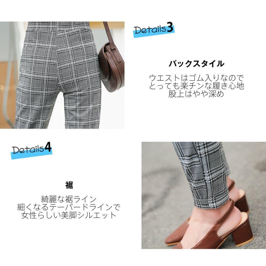 テーパード パンツ レディース ファッション リボン付き フォーマル カジュアル ストライプ ストレッチ感 機能性 ポケットあり楽ちん パンツ 細見 S/M/L ママ お出かけ オフィス ワイドパンツ 5