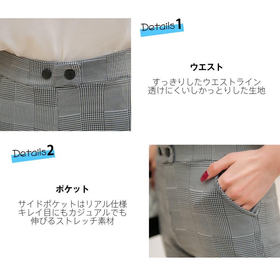 テーパード パンツ レディース ファッション フォーマル カジュアル ストライプ ストレッチ感 機能性 ポケットあり 楽ちん パンツ細見 S/M/L ママ お出かけ オフィス ワイドパンツ 4