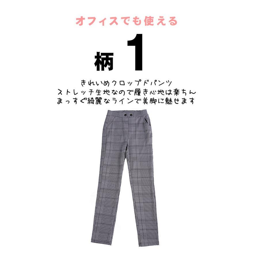 テーパード パンツ レディース ファッション フォーマル カジュアル ストライプ ストレッチ感 機能性 ポケットあり 楽ちん パンツ細見 S/M/L ママ お出かけ オフィス ワイドパンツ 7