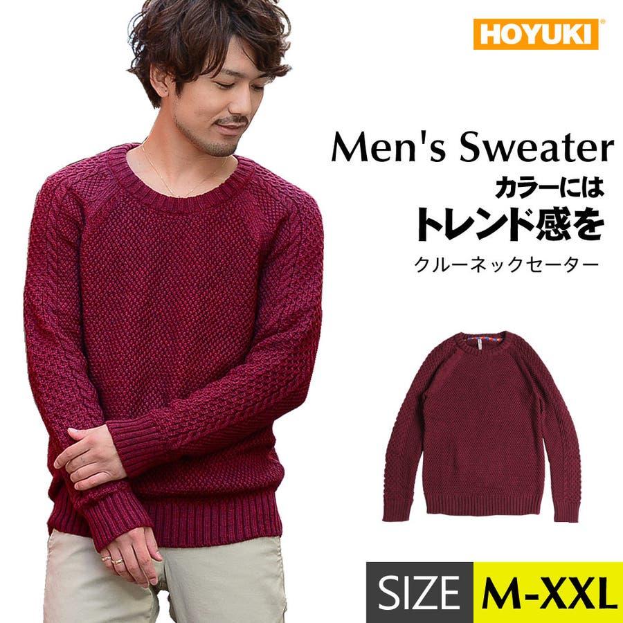 正規品 メンズ セーター ニット ネイビー カーディガン 冬 あったかい おしゃれ かっこいい 男 流行 トレンドカジュアルフォーマル M/L/LL 通販 1