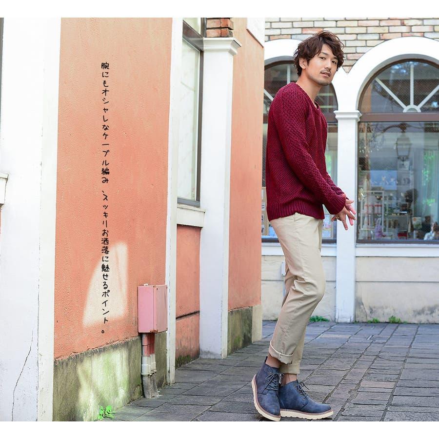 正規品 メンズ セーター ニット ネイビー カーディガン 冬 あったかい おしゃれ かっこいい 男 流行 トレンドカジュアルフォーマル M/L/LL 通販 7