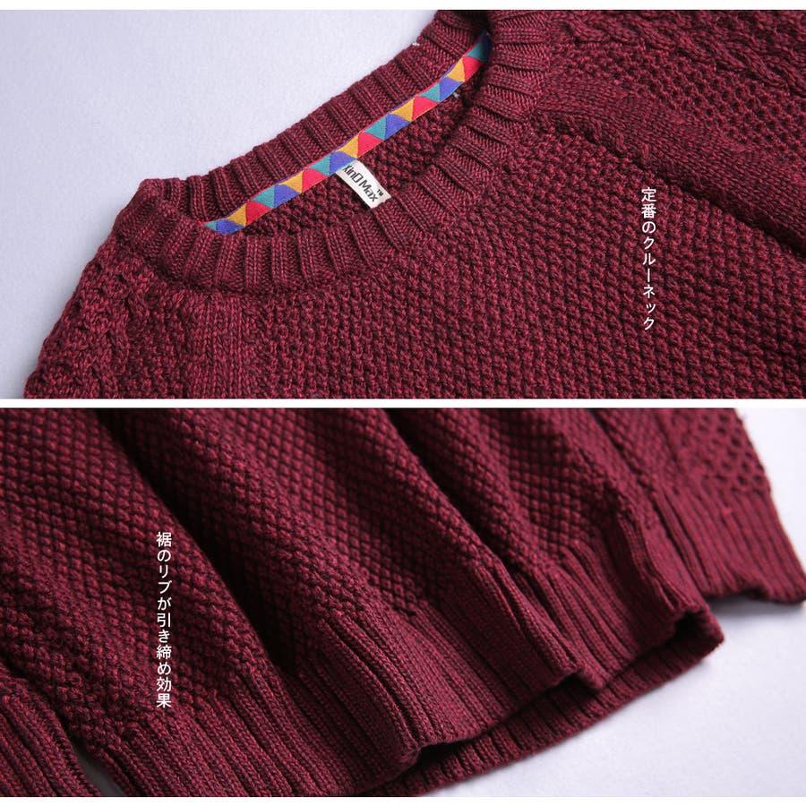 正規品 メンズ セーター ニット ネイビー カーディガン 冬 あったかい おしゃれ かっこいい 男 流行 トレンドカジュアルフォーマル M/L/LL 通販 8