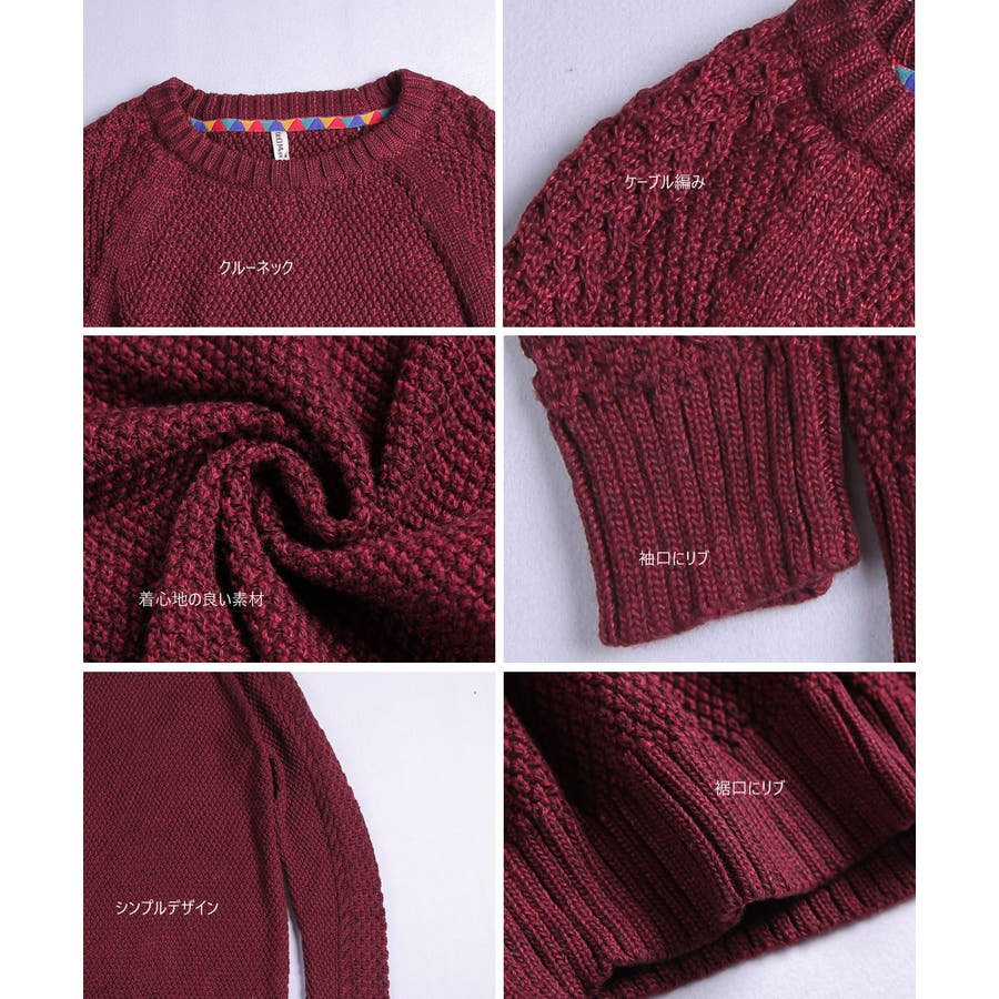 正規品 メンズ セーター ニット ネイビー カーディガン 冬 あったかい おしゃれ かっこいい 男 流行 トレンドカジュアルフォーマル M/L/LL 通販 9