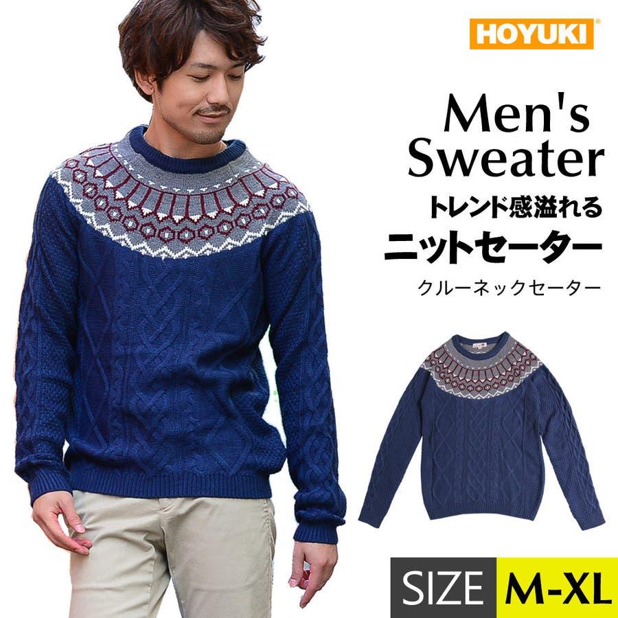 正規品 メンズ セーター ニット ブルー カーディガン 冬 あったかい おしゃれ かっこいい 男 流行 トレンド カジュアルフォーマルM/L/LL 通販 1