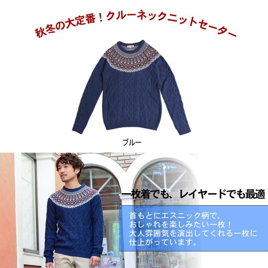 正規品 メンズ セーター ニット ブルー カーディガン 冬 あったかい おしゃれ かっこいい 男 流行 トレンド カジュアルフォーマルM/L/LL 通販 2