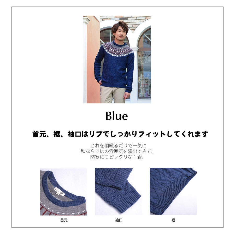 正規品 メンズ セーター ニット ブルー カーディガン 冬 あったかい おしゃれ かっこいい 男 流行 トレンド カジュアルフォーマルM/L/LL 通販 3