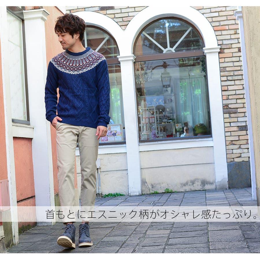 正規品 メンズ セーター ニット ブルー カーディガン 冬 あったかい おしゃれ かっこいい 男 流行 トレンド カジュアルフォーマルM/L/LL 通販 6