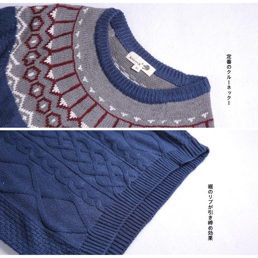 正規品 メンズ セーター ニット ブルー カーディガン 冬 あったかい おしゃれ かっこいい 男 流行 トレンド カジュアルフォーマルM/L/LL 通販 8