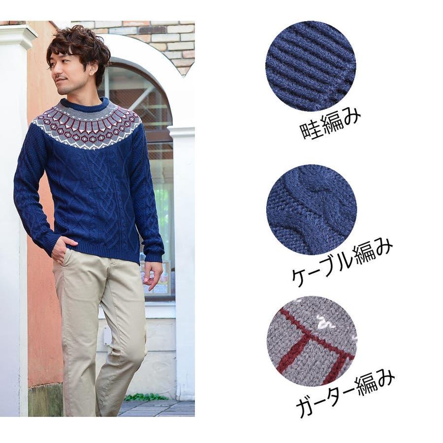 正規品 メンズ セーター ニット ブルー カーディガン 冬 あったかい おしゃれ かっこいい 男 流行 トレンド カジュアルフォーマルM/L/LL 通販 10