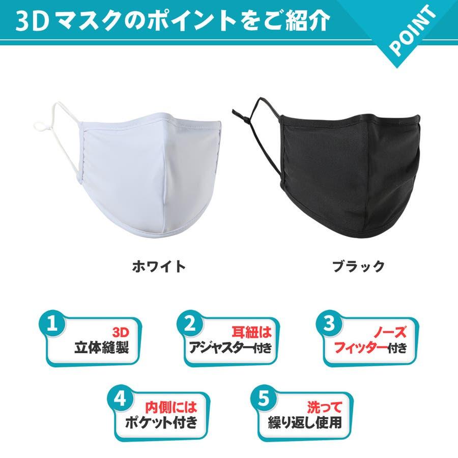 マスク 水着素材 水着生地 洗えるマスク 水着マスク 布 大人用 男性用 女性用 白 ホワイト 黒 ブラック 通気性 ますく mask繰り返し 5枚 伸縮性 3