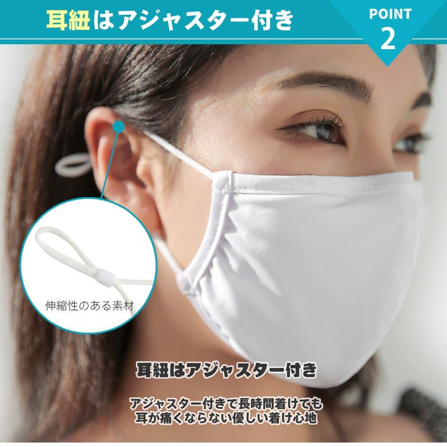 マスク 水着素材 水着生地 洗えるマスク 水着マスク 布 大人用 男性用 女性用 白 ホワイト 黒 ブラック 通気性 ますく mask繰り返し 10枚 伸縮性 5