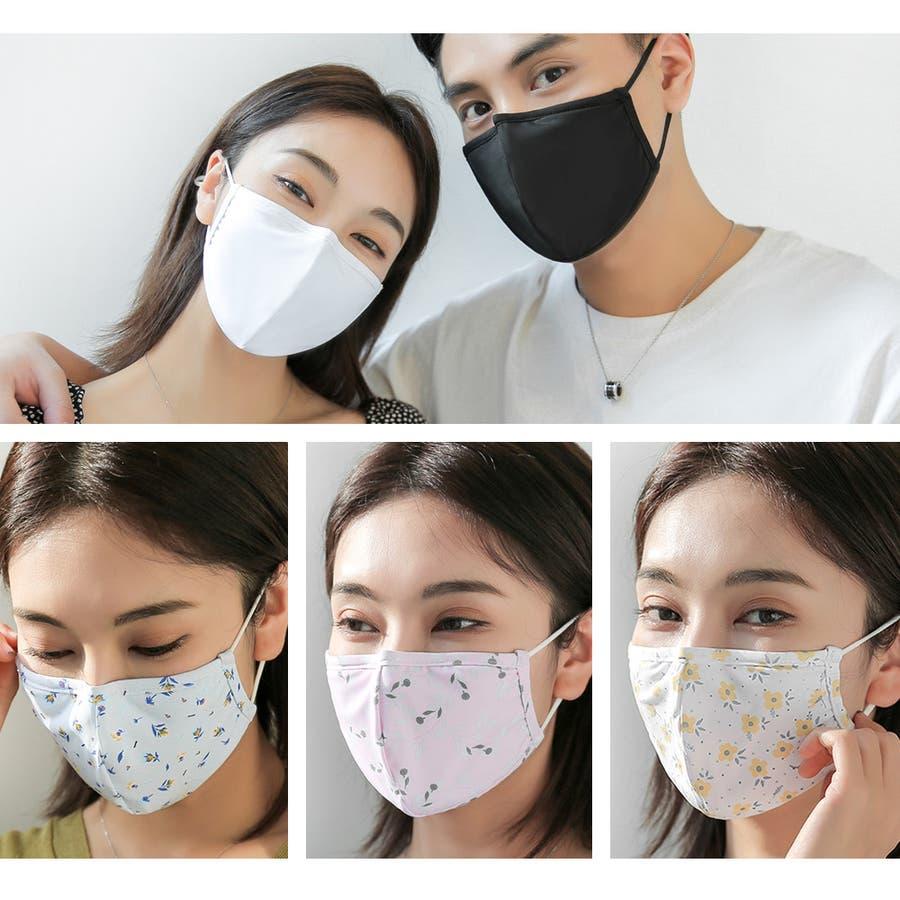マスク 水着素材 水着生地 洗えるマスク 水着マスク 布 大人用 子供用 男女兼用 男の子女の子兼用 白 ホワイト 黒 ブラック 花柄mask 繰り返し 5枚 7