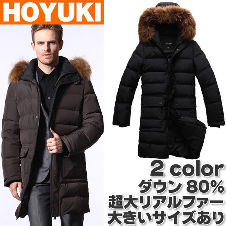 メンズダウンコート秋冬用☆高級ダウン80%使用、防風、防寒☆