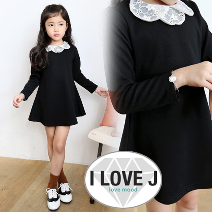 156f949ae3485 サラレース襟ワンピース 秋 韓国子供服 キッズ 大きいサイズ有り