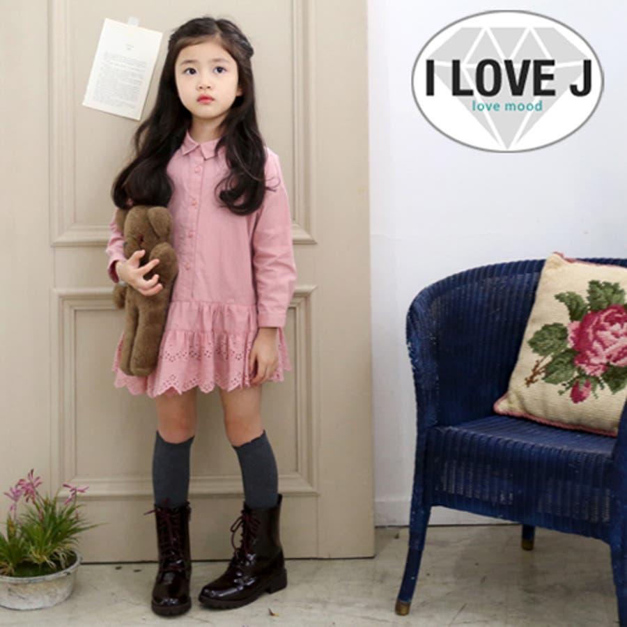 フラワーリングシャツワンピース 2色  ワンピ 韓国子供服 キッズ 子供服 SNAP 女の子 ミモレ 90cm 100cm 110cm 120cm 130cm 140cm 150cm 売文