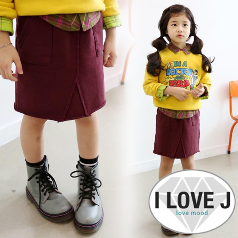 女を上げる ラピンポケットスカート 4色  秋 韓国子供服 キッズ 大きいサイズ有り 女の子 90cm 100cm 110cm 120cm 130cm 140cm 150cm 豪雄