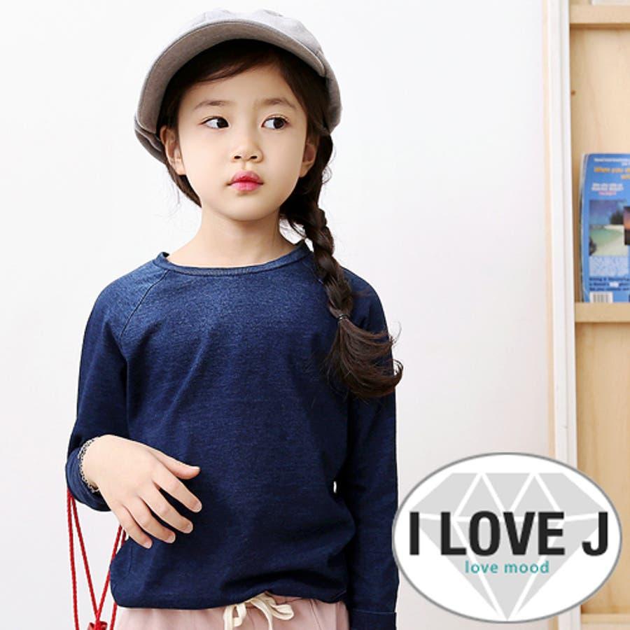 ea85f4cea9eec インディゴワッシングTシャツ 秋 韓国子供服 キッズ 大きいサイズ