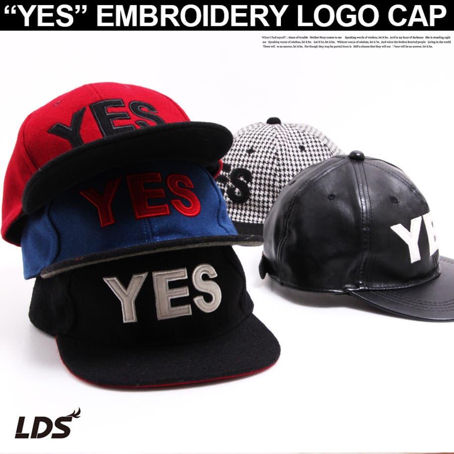 お手頃価格がgood LDS YESロゴBBキャップCAP 帽子 HAT メッセージ  HTLDSA5159 誤診