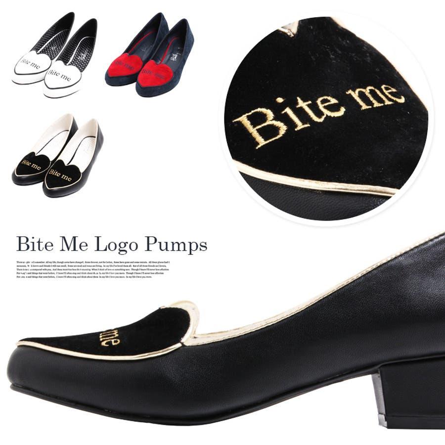 可愛(*´ω`*) LDS ローヒール BITE MEポインテッドトゥパンプス ハート ペタンコ シューズ 靴 SELDCW0037 具材