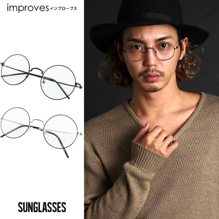 メンズファッション 眼鏡 メンズ ラウンドメガネ バッグ ブランド雑貨 眼鏡 サングラス 眼鏡 メンズ メンズファッション メンズ