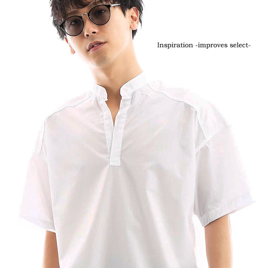 襟 なし シャツ 【楽天市場】襟なしシャツ(レディースファッション)の通販