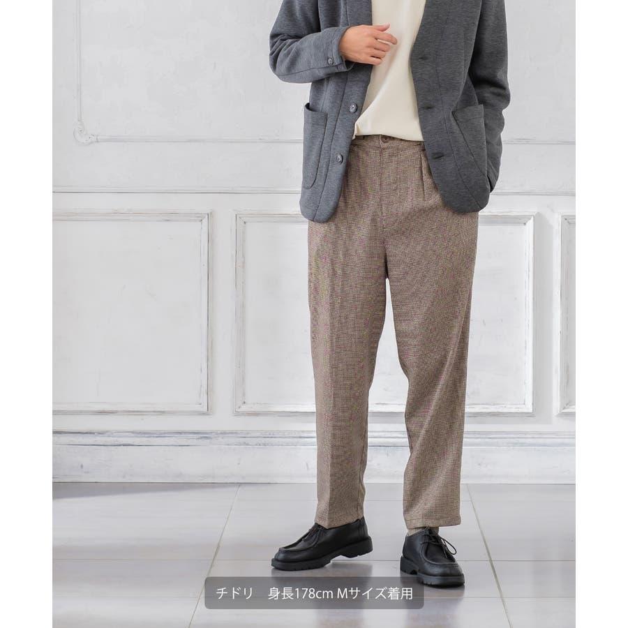 チェック ワイド パンツ メンズ レディース チェック柄 テーパード イージーパンツ スラックス スリム 細身 スーツimproves 2