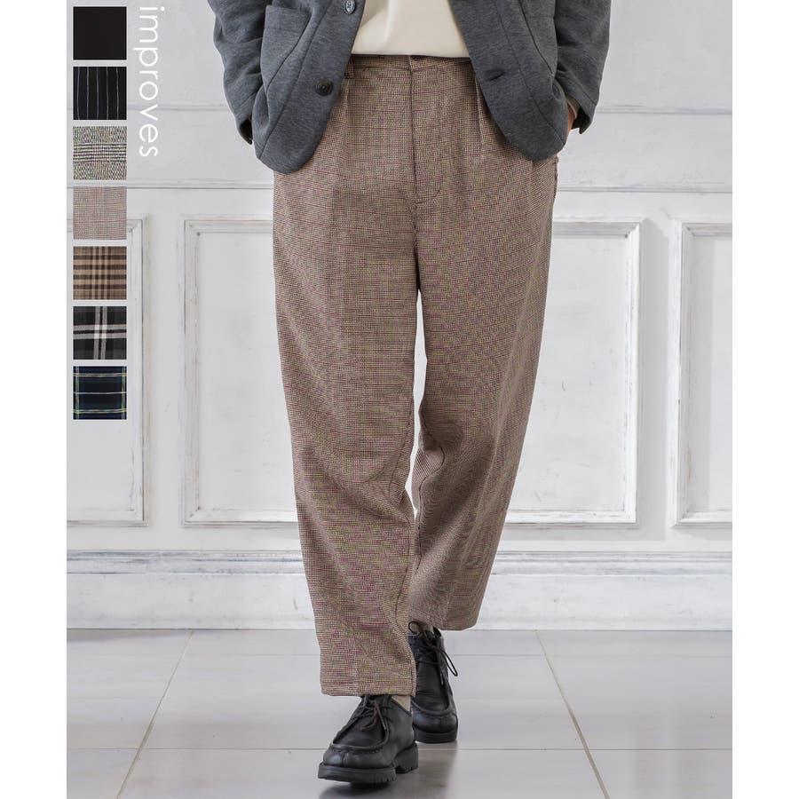 チェック ワイド パンツ メンズ レディース チェック柄 テーパード イージーパンツ スラックス スリム 細身 スーツimproves 1