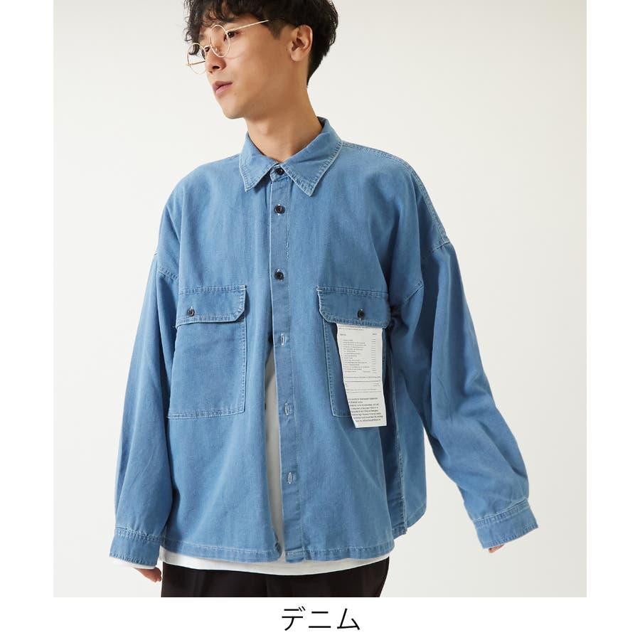 ワイドシャツ メンズ レディース ステッチ配色 ビッグシルエット ドロップショルダー ゆったり 大きいサイズ 長袖 無地 カバーオールシャツジャケット 青 黒 白 ストリートファション ストリート系 韓国ファッション improves 2