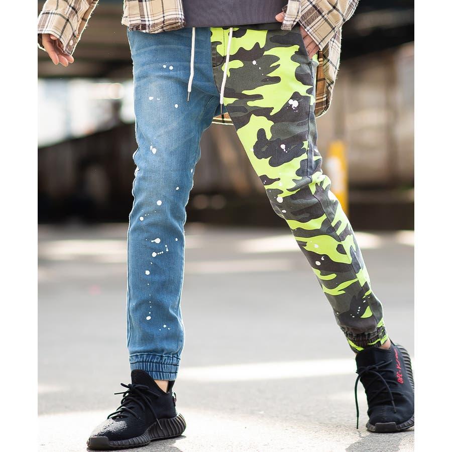 ジョガーパンツ メンズ レディース 迷彩 ネオン スリム 細身 スキニー ジョガー パンツ バイカラー デニム ジーンズ カモフラカモフラージュ 迷彩柄 カモフラ柄 ダンス ストリート系 ストリートファッション improves 47