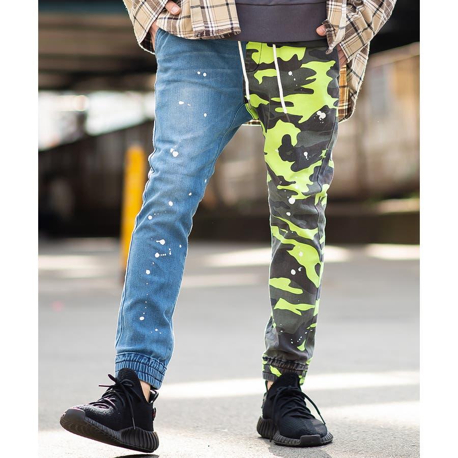 ジョガーパンツ メンズ レディース 迷彩 ネオン スリム 細身 スキニー ジョガー パンツ バイカラー デニム ジーンズ カモフラカモフラージュ 迷彩柄 カモフラ柄 ダンス ストリート系 ストリートファッション improves 2