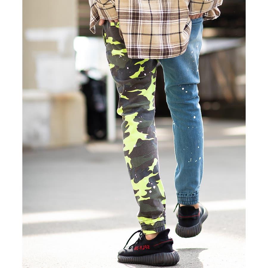 ジョガーパンツ メンズ レディース 迷彩 ネオン スリム 細身 スキニー ジョガー パンツ バイカラー デニム ジーンズ カモフラカモフラージュ 迷彩柄 カモフラ柄 ダンス ストリート系 ストリートファッション improves 4