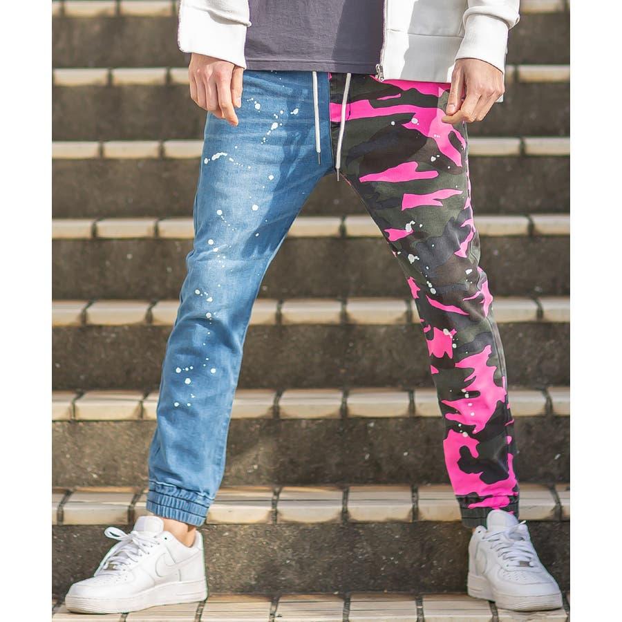 ジョガーパンツ メンズ レディース 迷彩 ネオン スリム 細身 スキニー ジョガー パンツ バイカラー デニム ジーンズ カモフラカモフラージュ 迷彩柄 カモフラ柄 ダンス ストリート系 ストリートファッション improves 8