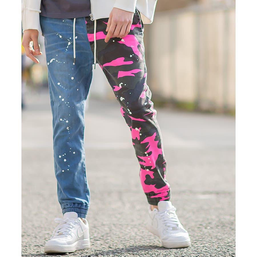 ジョガーパンツ メンズ レディース 迷彩 ネオン スリム 細身 スキニー ジョガー パンツ バイカラー デニム ジーンズ カモフラカモフラージュ 迷彩柄 カモフラ柄 ダンス ストリート系 ストリートファッション improves 87