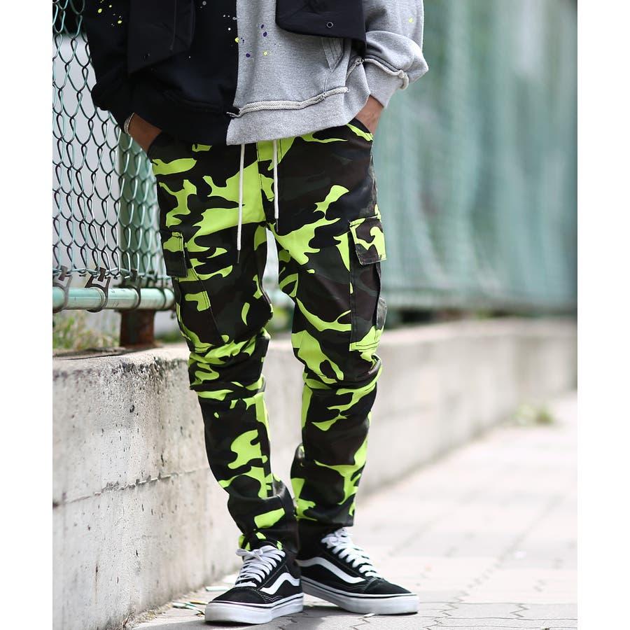 カーゴパンツ メンズ レディース 迷彩 ネオン スリム 細身 スキニー ワーク パンツ スキニーパンツ ストレッチ ストレッチパンツカモフラ カモフラージュ 迷彩柄 カモフラ柄 ダンス ストリート系 ストリートファッション improves 47