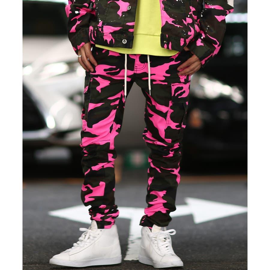 カーゴパンツ メンズ レディース 迷彩 ネオン スリム 細身 スキニー ワーク パンツ スキニーパンツ ストレッチ ストレッチパンツカモフラ カモフラージュ 迷彩柄 カモフラ柄 ダンス ストリート系 ストリートファッション improves 87